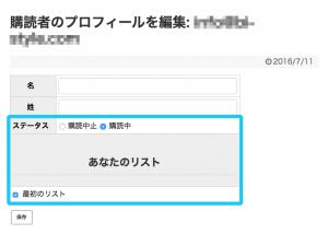 mailpoet_before